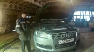 [Отырысының бейне-есебі] Қорғау блок қозғалтқыш басқару Audi Q7 TDI