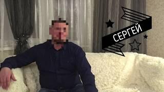 Алкоголик Сергей Как бросил пить психолог Сообщество Анонимные Алкоголики