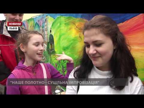 українські твори читати онлайн