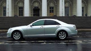 Роскошь в минималочке. Mercedes S320.