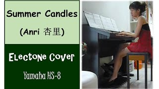 (Yamaha Electone HS 8) Summer Candles - Anri 杏里