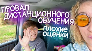 Фото Цены на детский спорт в США/Vlog 45