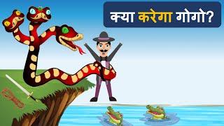 Riya aur Jadui Coin ( Part 6 ) | Hindi Paheli | Logical Baniya