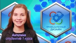 Кванториум в РФ