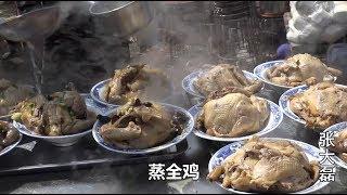 河南回族传统婚宴,清真水席八大碗,400块钱一桌,碗碗都是肉