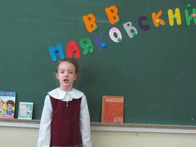 Изображение предпросмотра прочтения – ВалерияГаврилова читает произведение «Что такое хорошо и что такое плохо» В.В.Маяковского