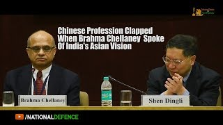 Chinese Prof Shen Dingli Clapped When Brahma Chellaney Spokes of India's Asian Vision