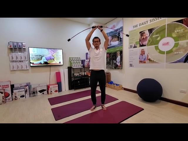 健身教練示範如何輕鬆的鍛鍊核心肌群 (SISSEL Sport-Swing 完美共振 肌耐力加強彈力棒)