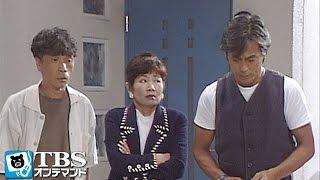 範子(泉ピン子)が1ヶ月の休暇を取って帰国した。吾郎(堺正章)はみなみ(野...