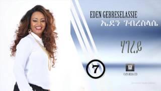 Ethiopia: Eden Gebreselassie - Hagerey - New Tigirigna Music 2017