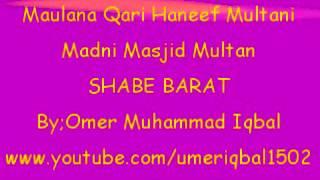 Maulana Qari Haneef Multani in Madni Masjid Multan-SHAB E BARAT