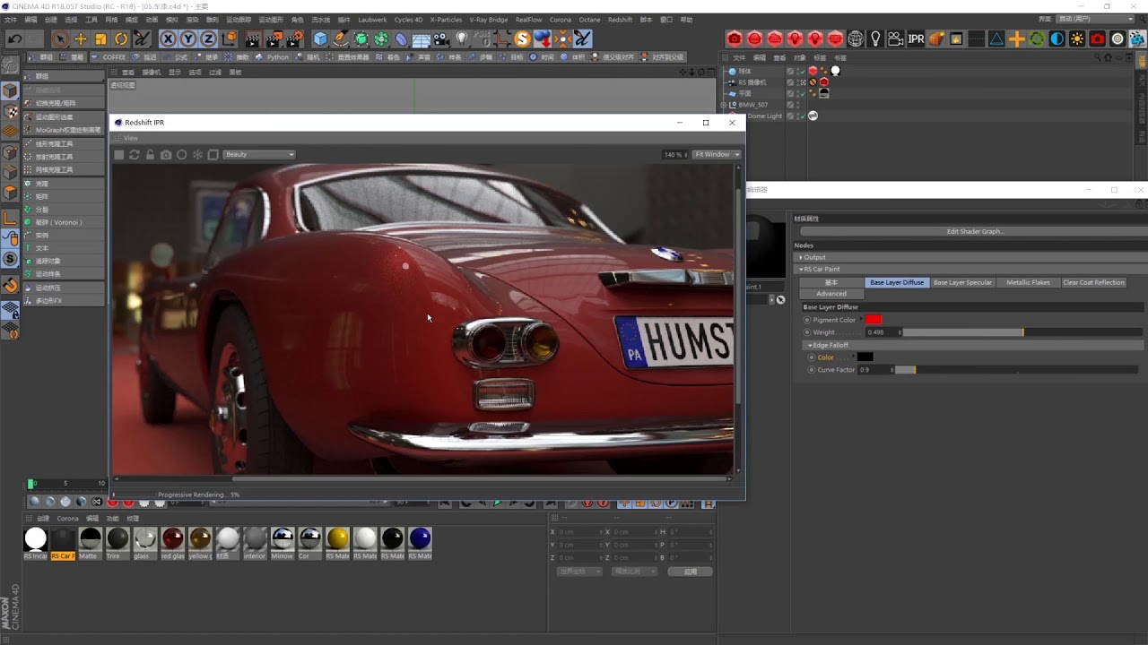 Redshift for Cinema 4D Training