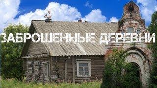 видео старая карта калужской области