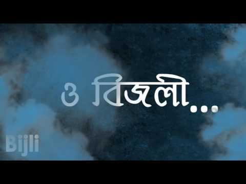 James- Bijli -lyrics