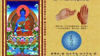 2016-10-30藥師佛  Medicine Buddha