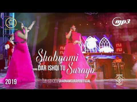 Шабнами Сурайё - Дар Ишки Ту 2019 _ Shabnami Surayo - Dar Ishqi tu 2019