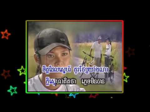 柬埔寨歌翻唱 Khmer Songs Chinese Music