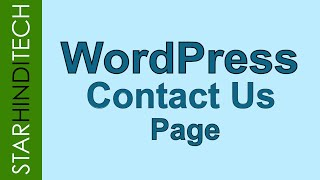 How to add contact us page in WordPress website ? in hindi