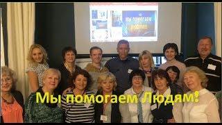 [DREAMTOWARDS]  Москва. Презентация Екатерины Головушкиной