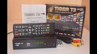 Суперхіт! Tiger T2 IPTV DVB-T2 тюнер (ресівер) Т2 відео огляд і налаштування