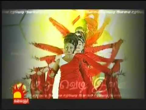 Kangal Irandaal live Deepa Miriam & Bellie Raj.