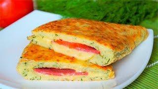 Хоть КАЖДЫЙ ДЕНЬ готовь, не Надоедает | ВКУСНЯТИНА на Завтрак или Перекус | Очень Вкусно!