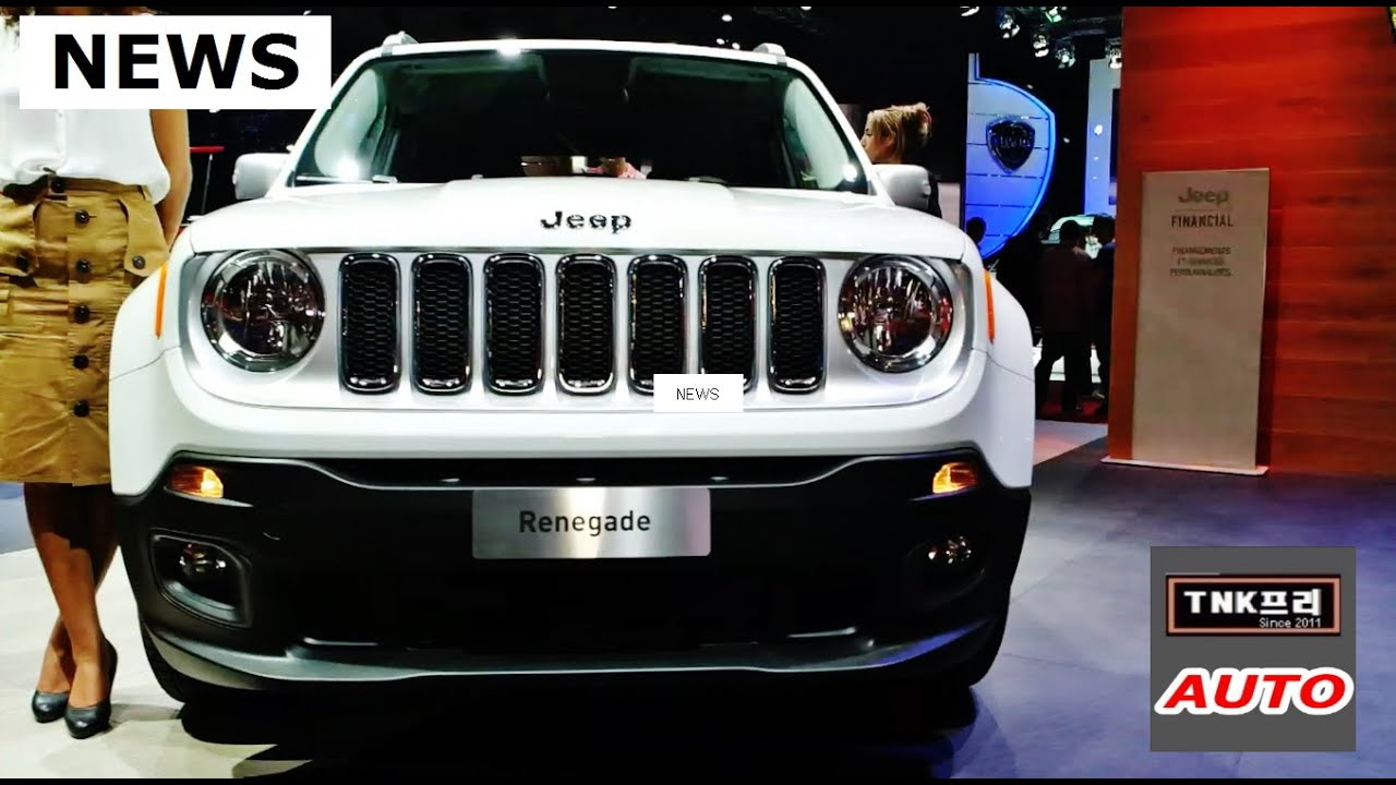 [NEWS] Jeep Renegade look inside ( 지프 레니게이드) - YouTube