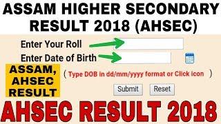 Assam Higher Secondary result 2018, AHSEC result check now