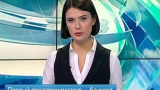Арбитражный суд Петербурга выдал первое решение о признании физлица банкротом(, 2015-11-19T17:25:02.000Z)