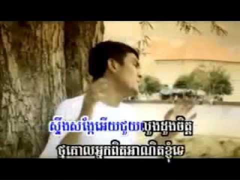 Arknoksavary Batombong..Cambodian  song..Khemarak Sereymon