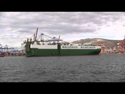 ANIARA CAR CARRIER SHIP