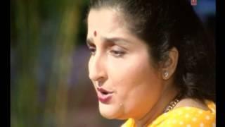 Jaate Jaate Mujhe Ilzaam To Dete Jaao - Anuradha Paudwal Ghazals | Mehboob Mere