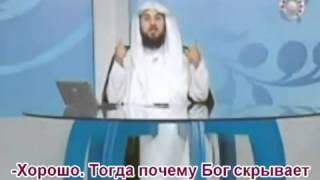 Христианин звонит Мусульманину.