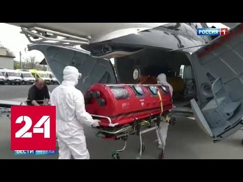 Ситуация в Дагестане: пошла помощь федерального центра - Россия 24