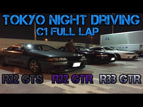 Night Driving Tokyo - C1 Lap from Tatsumi PA in R32 GTR