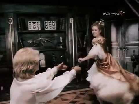 Песня принцессы Альбины