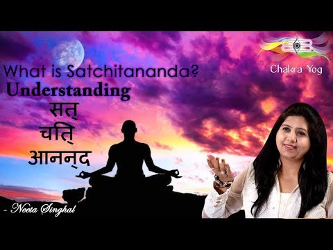 What is Satchitananda? Understanding 'Sat', 'Cit', and 'Ananda' (with English Subtitles)
