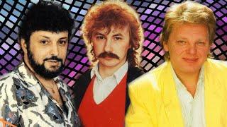 Как сейчас выглядят популярные певцы из 80-х
