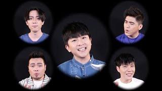 ❤️ VOX玩聲樂團《2018情歌串燒》❤️