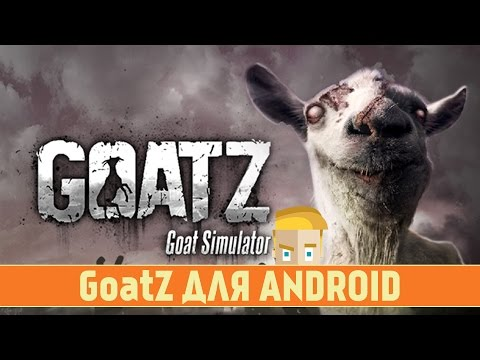 Goat Simulator GoatZ для Android - симулятор козла-зомби