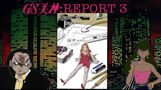 Ghost Sweeper Mikami Report 3: Mini Mikami!