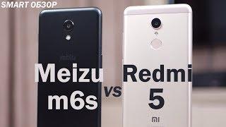 Meizu m6s vs Redmi 5 - подробный обзор, кто лучше?