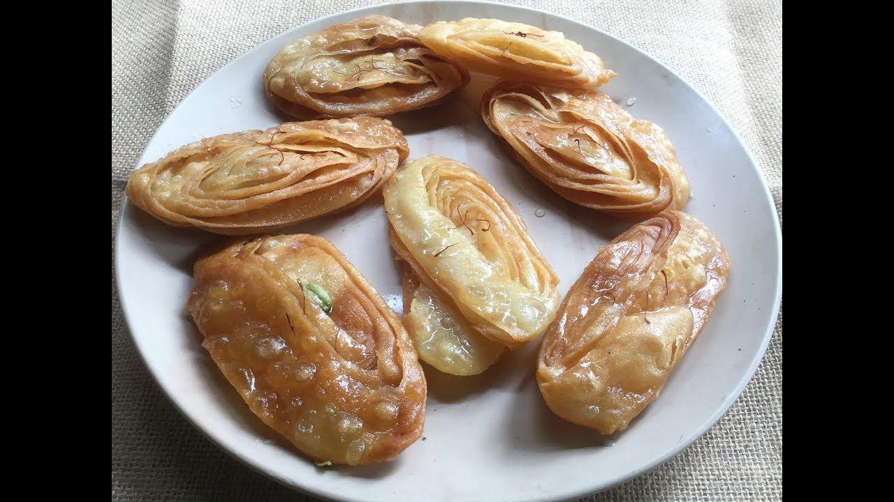 Indian Style Cake Recipe