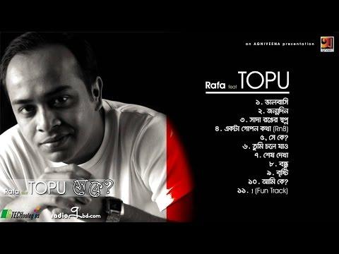 Topu - Shey ke | Full Album | All songs
