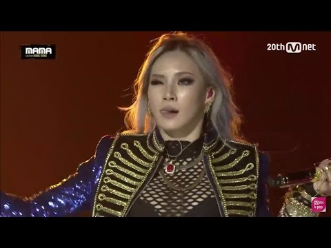 2NE1 -'FIRE + I AM THE BEST' MAMA 2015