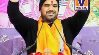 BEST COMBINATION OF 3 BHAJAN BY MAHARAJ SHRI JI, BY GAURAV KRISHNA JI MAHARAJ