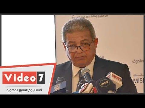 وزير الرياضة يلقى كلمة نيابة عن رئيس الوزراء فى حفل صندوق دعم الرياضة المصرية  - 13:22-2018 / 2 / 18