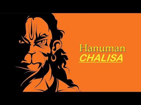 Shree Hanuman Chalisa (Very Powerful)