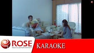 เด็กมันยั่ว - ยอดรัก สลักใจ (KARAOKE) ลิขสิทธิ์ Rose Media