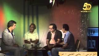 مناقشة مسلسل وكتاب أديب لطه حسين مع صلاح عبد الصبور